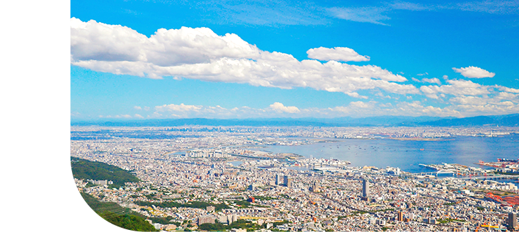 神戸大学大学院人間発達環境学研究科 山根研究室(発達臨床心理学,発達障害児家族支援)